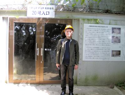 熊本学園大学外国語学部東アジア...