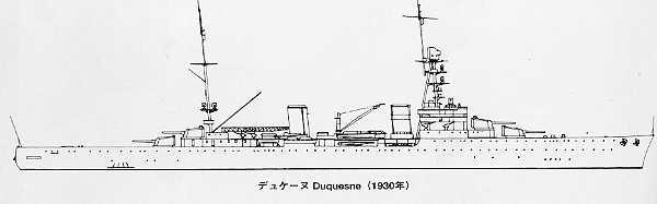 デュケーヌ級 デュケーヌ